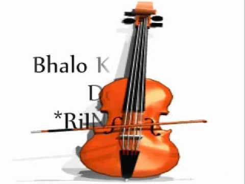 Bhalo Koira Bajao Dotara - Bengali Ringtone