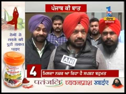 Only 14 hours left for vote counting in Punjab