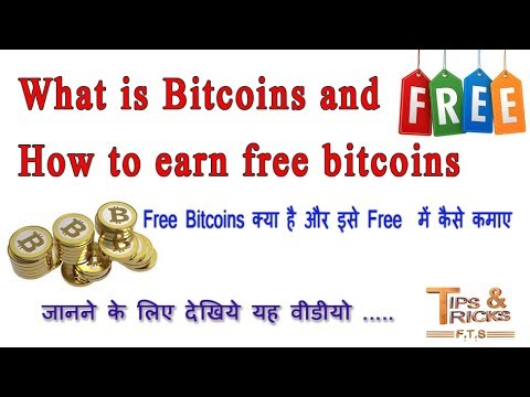 Bitcoins what they are and how to use them horse betting online in ny jz