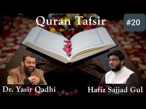 Quran Tafsir #20: Surah Al-Rum, Luqman and Al-Sajda | Shaykh Dr. Yasir Qadhi & Shaykh Sajjad Gul