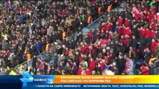 """Матч  """"Ростов"""" - """"Манчестер Юнайтед"""" закончился со счетом 1:1"""