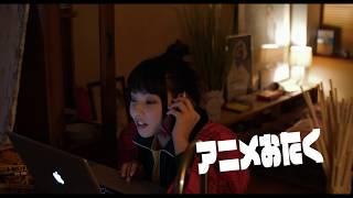 インターネットや SNS の普及により変化してきた現代日本の恋愛事情を、...