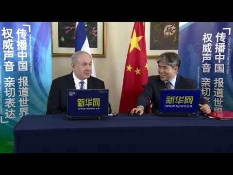 PM Netanyahu Participates in Online Chat on Xinhuanet (China)