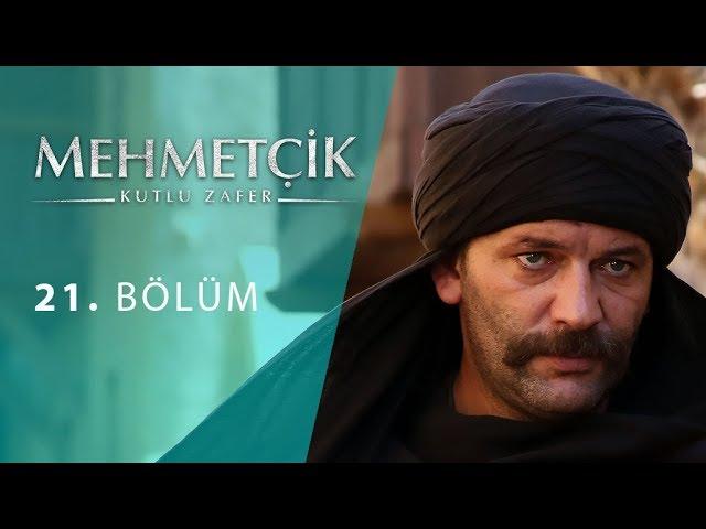Mehmetçik Kutlu Zafer 21. Bölüm