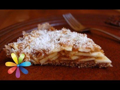 Пирог яблочный без сахара