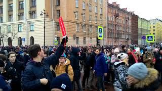Митинг за Навального 28 января 2018 Санкт-Петербург
