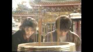こいまち 横浜・長野駒ヶ根編(予告) 的場浩司 大河内奈々子