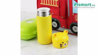 Покупки для кухни   Чайники и термосы: обзор Детский термос Fissman Тигренок 200 мл. 9734, купить