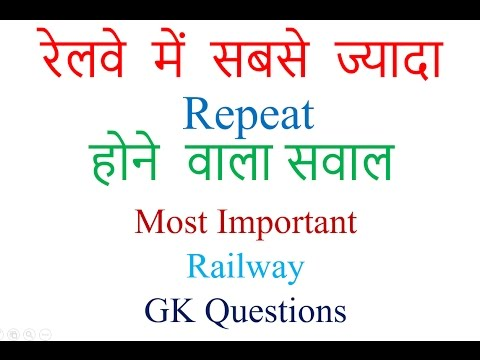 Indian Railway General Knowledge Pdf