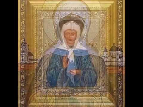 Молитва Матроне Чудотворице об освобождении из тюрьмы !!!