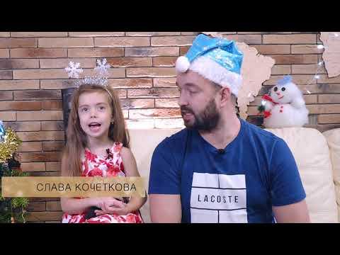 Поздравление от команды Бурмистр.ру с Новым годом