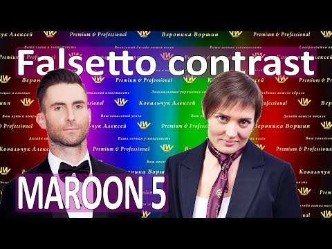 How to sing FALSETTO :: Falsetto contrast MAROON 5 - What Lovers Do ft. SZA :: How to find falsetto