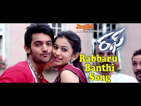 Rabbaru Banthi Full Video | Rough | Aadi | Rakul Preet | Manisharma