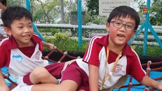 Publication Date: 2017-12-15 | Video Title: 福榮街官立小學17-18年度 - 三四年級旅行-鯉魚門公園