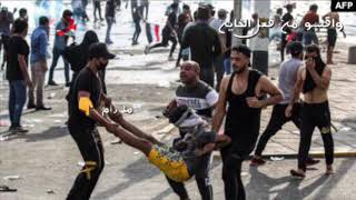 صاح العراقي ينادي وينك (صدام) مظاهرات العراق🇮🇶