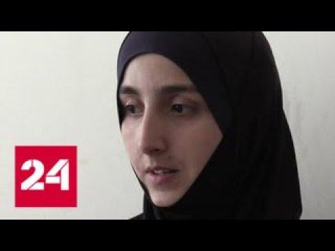 Разрушенная жизнь: молодая россиянка попала в рабство к террористам ИГИЛ - Россия 24