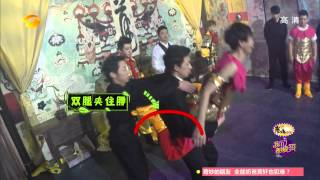 Laugh Out Loud   Yishan Zhang amp Sik Siu Lung1080P20150205