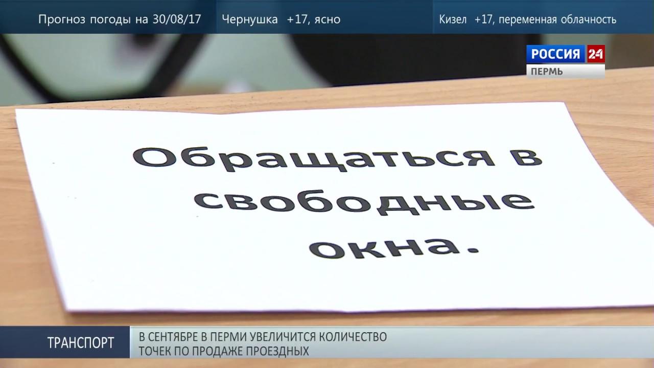 По улицам Перми проедет Грузовик помощи - YouTube