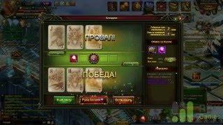 Обновление Demon Slayer 8.0: Игровая коробка и блэкджек (18+)