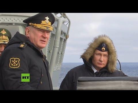 Putin supervisa lanzamiento