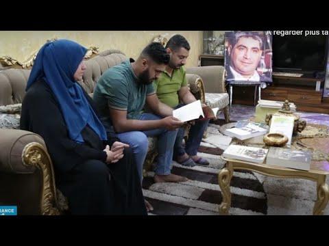 التغييب القسري للمتظاهرين في العراق.. من اعتقلهم؟  - 13:03-2020 / 5 / 19