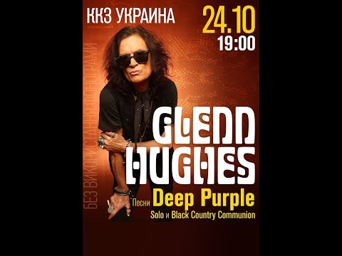 "Glenn Hughes - ХАРЬКОВ -  ККЗ ""УКРАИНА"" - 24.10.2017г."