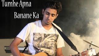 Tumhe Apna Banane Ka | Hate Story 3 | Leher ft. Samruddhi Patil (Cover)