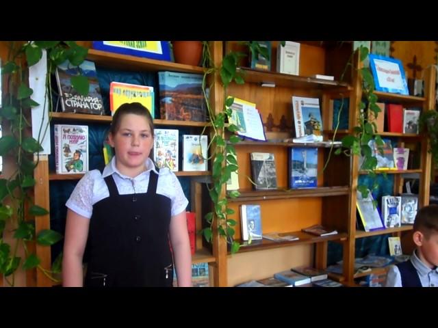 Изображение предпросмотра прочтения – АннаЕпанова читает произведение «Мальчик из села Поповки» С.Я.Маршака