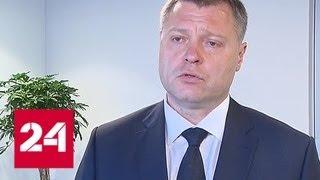 В Москве обсудили пути решения проблемы обманутых дольщиков - Россия 24