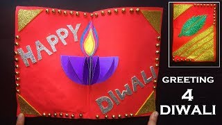 How To Make Greeting Card For DIWALI