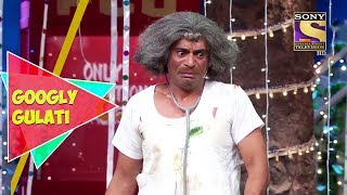 Dr. Gulati Turns Into A Sweeper , Googly Gulati , The Kapil Sharma Show