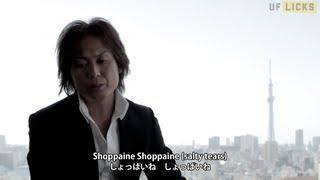 つんく♂「しょっぱいね」ソロリップVerを初公開! 中島卓偉のアルバム解...