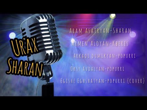 Сборник Веслых Армянских Песен/Collection Of Funny Armenian Songs/հայկական ՈՒրախ Երգերի հավաքածու