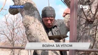 видео Розовка (Запорожская область)