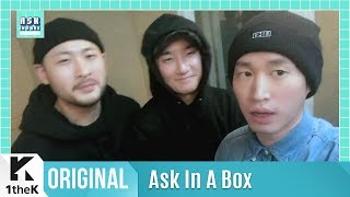 ASK IN A BOX Teaser(에스크 인 어 박스 티저): EPIK HIGH asks the fans!(에픽하이가 팬들에게 묻는다!)