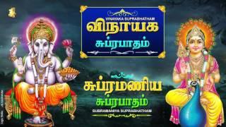 Vinayagar Suprabhatham|# Murugan Suprabatham|# Ganesh Devotional Songs |#Armuga Suprabhatham |#