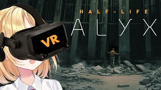 【VR】First Time playing Half-Life: Alyx