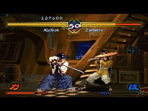 Bakumatsu Roman [PS1] - play as Kojiroh