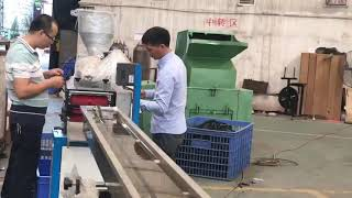 Pvc Extruding line for soft sealing strip Video