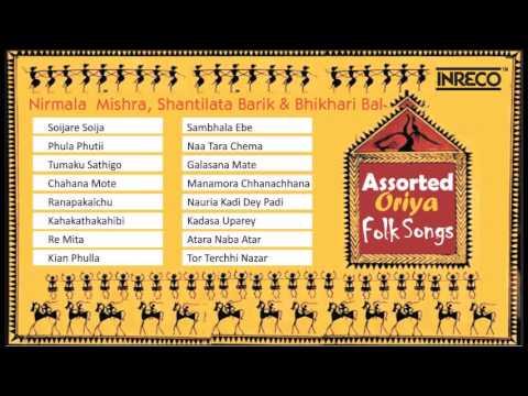 Assorted Oriya Folk Songs by Various Artists on Spotify