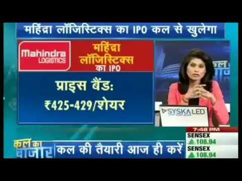 Mahindra Logistics IPO Expert Gaurang Shah's Advice Apply or Not