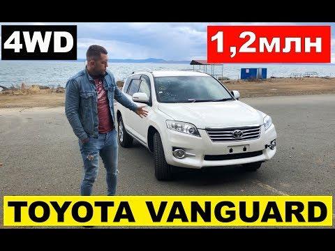 Авто из Японии - Обзор TOYOTA VANGUARD ACA33W  (2400сс) 2013 год 4WD C аукциона Японии