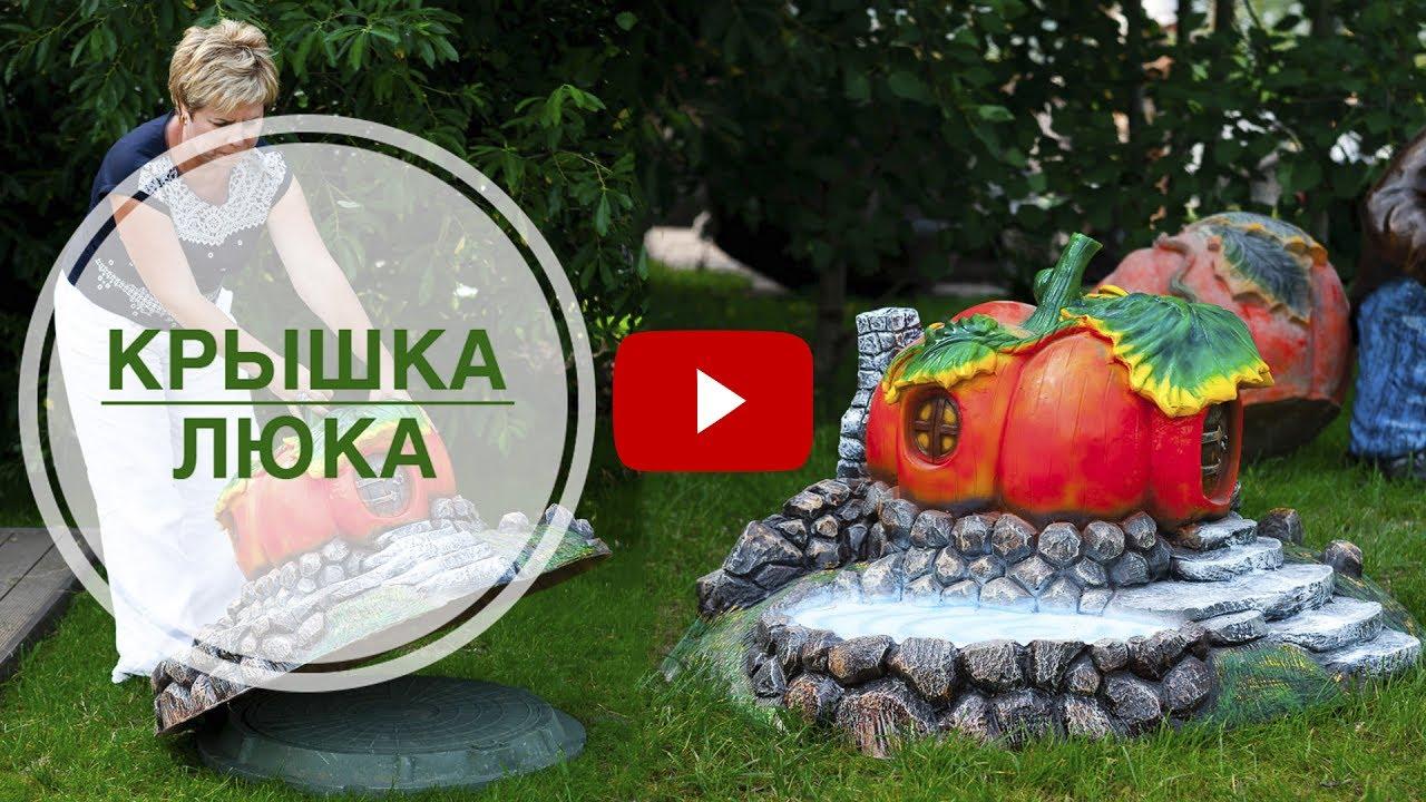 как сделать люк на чердак в дачном домике (1 часть) - YouTube