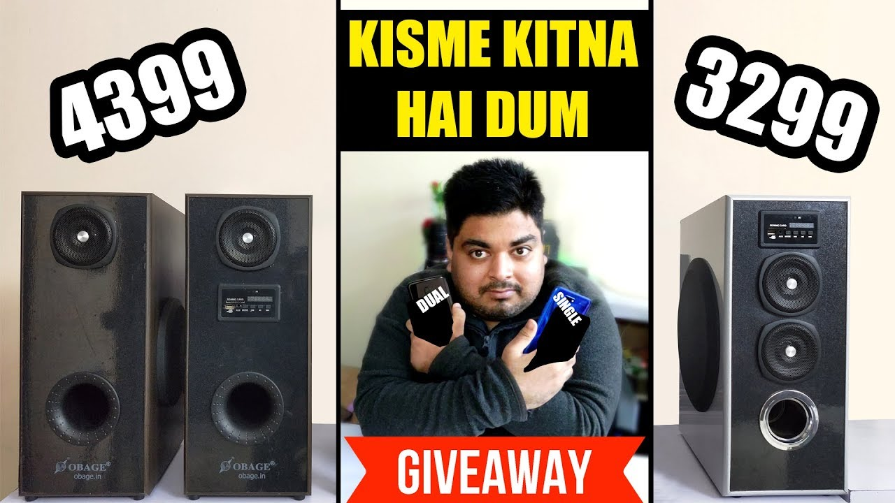 [GIVEAWAY] SIRF ₹3299 mein JABARDAST BASS | PERFECT SOUND | Best for real Music Lovers ???