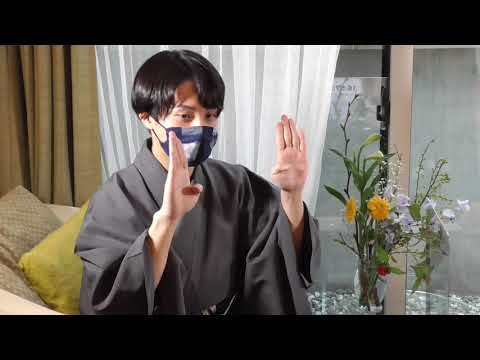 日本舞踊家 藤間翔さんとの対談【第二部】|有里子の部屋