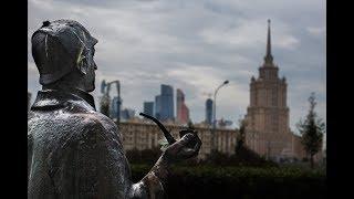Шерлок Холмс. Памятник Шерлоку Холмсу или Где сделать фото в Москве