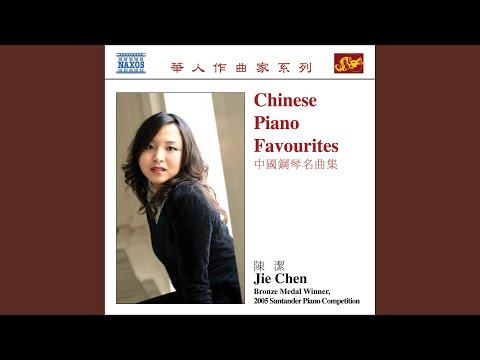 Colourful Clouds Chasing the Moon (arr. Jianzhong Wang and Chengzong Yin for piano) Mp3