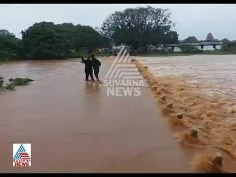 Heavy Flooding In Bidar