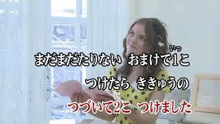 岩崎貴文 - なんこかな?