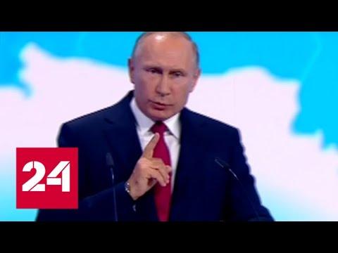 """Владимир Путин проводит """"открытый урок"""" в Ярославле. Полное видео"""